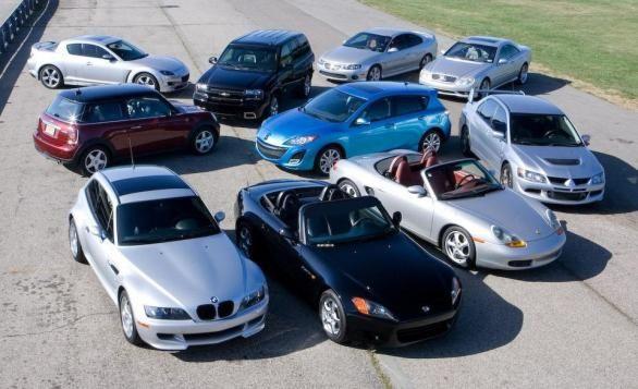 לבחור רכב